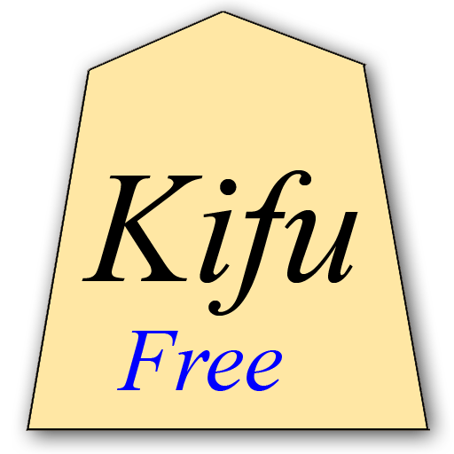 Shogi Kifu Free 1.60 (Unlimited money,Mod) for Android