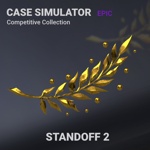 Case simulator for Standoff 2 1.0.8 (Unlimited money,Mod) for Android