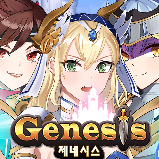 GENESIS 1.1.1 (Unlimited money,Mod) for Android
