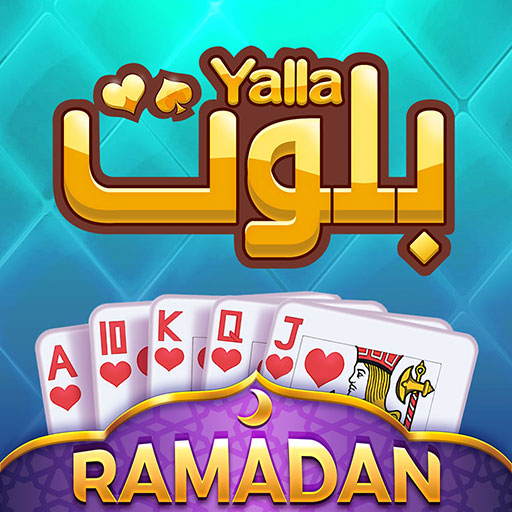 Yalla بلوت 1.4.4 (Unlimited money,Mod) for Android