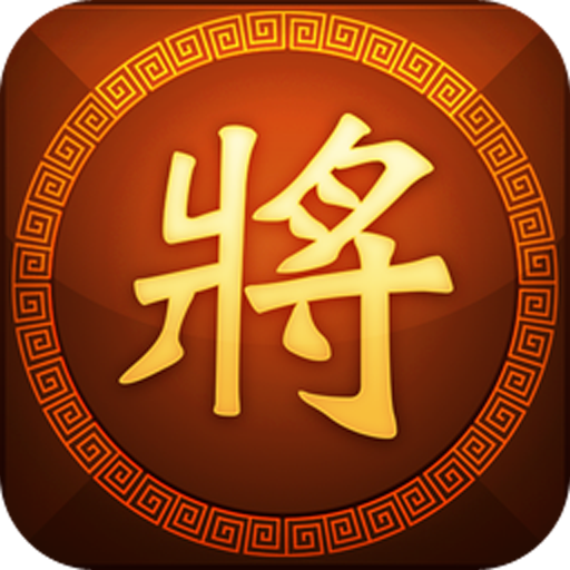 Chinese Chess – Chess Online  (Unlimited money,Mod) for Android