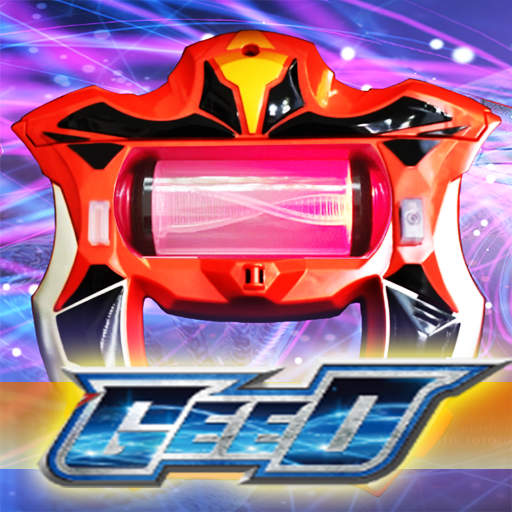 DX Ultraman Geed Riser Sim for Ultraman Geed  (Unlimited money,Mod) for Android