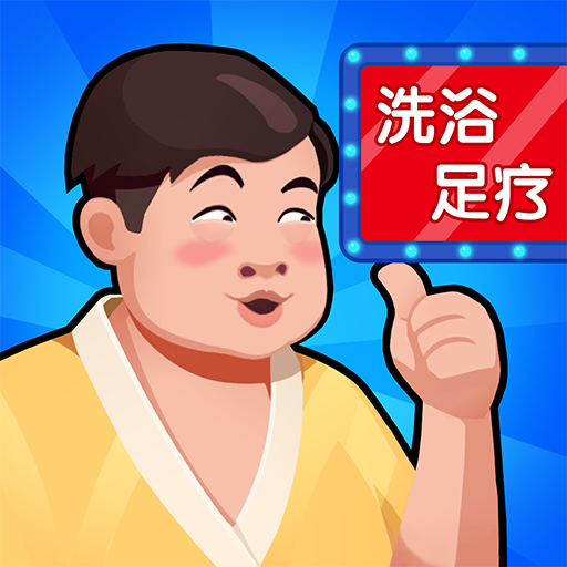 Hot Spring Tycoon 1.0.14 (Unlimited money,Mod) for Android
