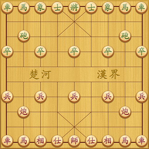 Chinese Chess  (Unlimited money,Mod) for Android