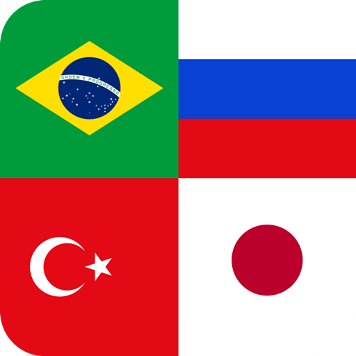 Country Flags and Capital Cities Quiz 2  (Unlimited money,Mod) for Android