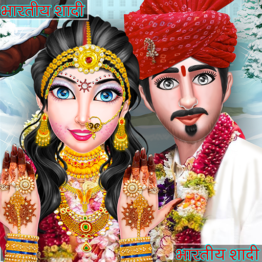Indian Winter Wedding Arrange Marriage Girl Game  (Unlimited money,Mod) for Android