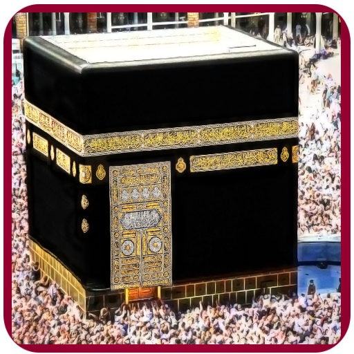 Islamic Arts Jigsaw ,  Slide Puzzle and 2048 Game  (Unlimited money,Mod) for Android
