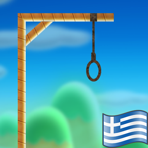 Hangman with Greek words  (Unlimited money,Mod) for Android