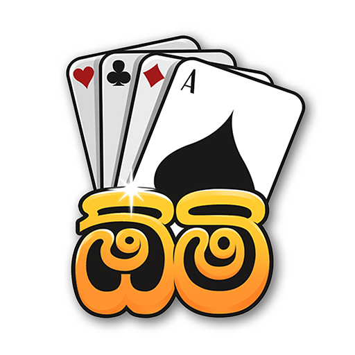 Omi game : The Sinhala Card Game  2.0.1 (Unlimited money,Mod) for Android